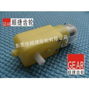 供应塑胶减速齿轮箱|玩具齿轮箱|齿轮箱