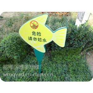 供应【低价出售】唯美|全国花草牌|警示牌|绿化牌|提示牌|告示牌|校园花草牌|公园警示牌
