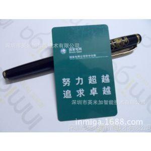 供应电力电网专用标签:智能电表RFID标签,电网专用RFID抗金属标签卡