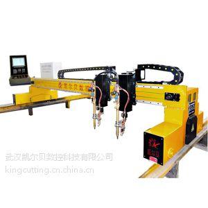 供应轻型龙门式数控切割机(KCG-B)