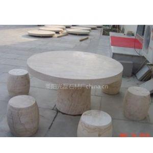 供应黄木纹石桌椅 石材桌椅 公园石桌椅 天然石桌椅