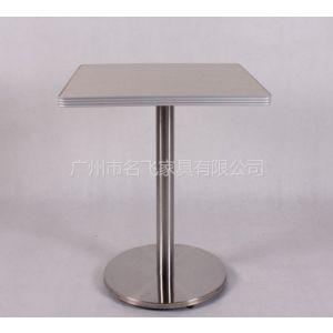 供应供应铝合金封边餐桌,不锈钢脚富美佳防火板餐台