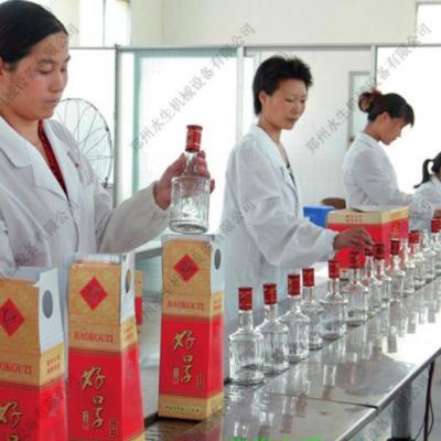 白酒输送线-白酒类后道自动化包装线_酒类生产线输送设备-郑州水生机械