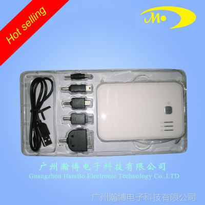 【厂家直供】移动电源 手机充电器 应急充电器