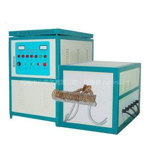 供应高频机,高频炉、高频淬火设备