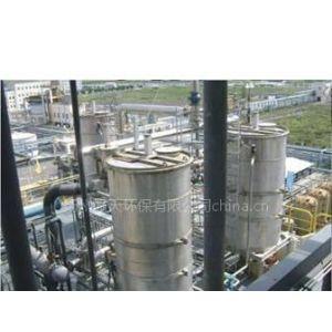 供应有机废气吸收净化装置