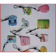 邯郸滴塑卡|滴胶卡|芯片卡|磁条卡|会员卡