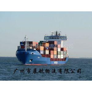 供应海棠花集装箱运输(海运)