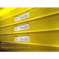 供应H1Cr21Ni10Mn6(ER307)不锈钢焊丝