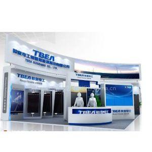 供应成都展览工厂/展位设计装修-成都美壳展览13881807269