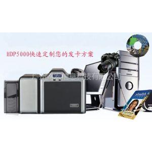 供应二手HDP5000打印机 无边高端打印机转让 便宜法哥热转印证卡机