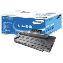 供应南京三星激光打印机充粉,三星4100,4200打印机加粉