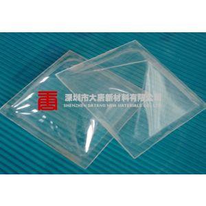 供应呼和浩特PC耐力板-包头PC阳光板厂家-北京透明PC板生产厂家