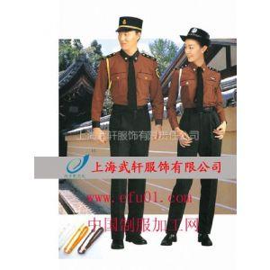 供应保安春装/保安衬衣加裤子/物业保安服/保安工作服