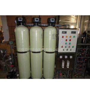 供应云南纯净水设备昆明净水处理公司超纯净水设备原水处理自来水纯净化装置