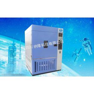 供应高低温低气压试验箱,成都低气压试验箱,成都真空试验箱,成都真空干燥箱,成都低温试验箱