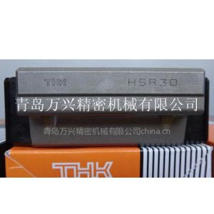 供应福建THK总代理 HSR30A HRS30R直线导轨 THK导轨安装尺寸