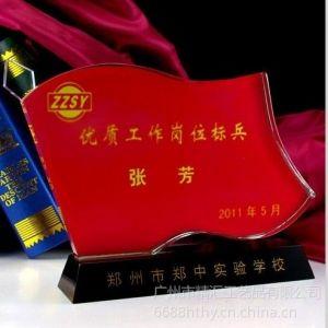 供应广州政府报告会活动礼品制作,广州政府年终会议纪念品,广州政府职工退休纪念品