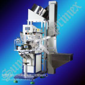 供应SP-A28RD1全自动上下料印乒乓球移印机