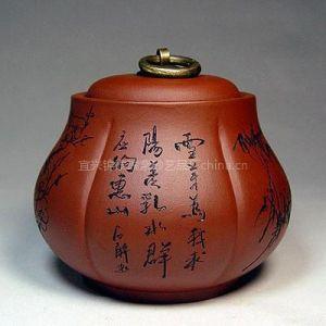 供应南瓜罐宜兴紫沙罐200g/紫沙茶叶罐