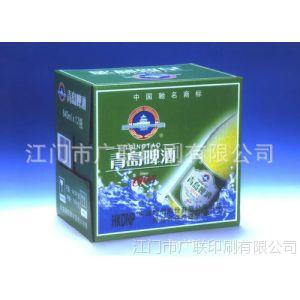 供应江门加工生产彩印刷彩盒包装盒 礼品酒盒 茶叶纸盒 食品糖果盒子