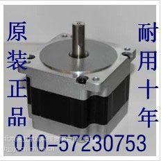 原装正品今发明至免费保修57JC53-201两相步进电机