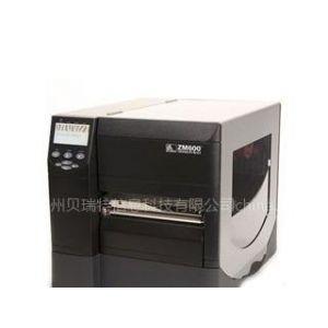 供应斑马热转印条码打印机ZM600