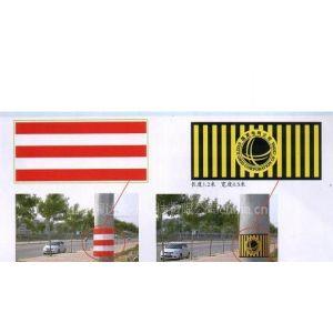 供应三红两白、黄黑国网徽