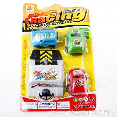 2元店儿童玩具批发_【儿童两】、儿童两专题-中国供应商