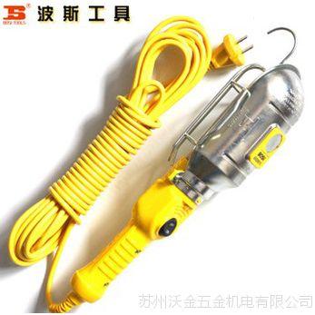 波斯工具、强磁汽车工作灯、工作修理灯10米线、60W 、BS526010