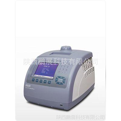 通用型PCR扩增仪(ESCO)原装进口