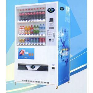 供应免费提供自动贩卖饮料机服务--限珠三角内工厂