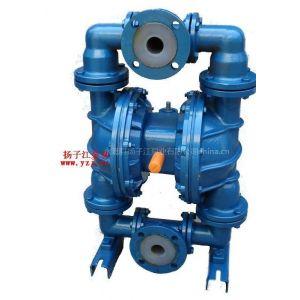供应QBY-40衬四氟防腐气动隔膜泵