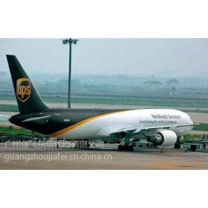 广州到迪拜空运专线,空运咨询