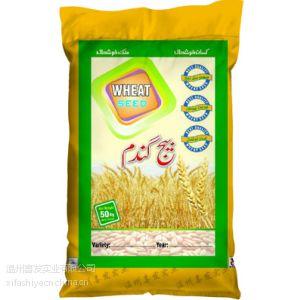 供应供应面粉袋,淀粉袋,精制面粉袋,温州面粉袋生产厂家直销