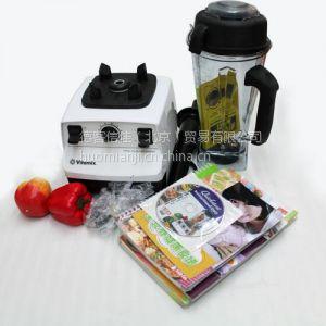 供应TNC5200美国进口家用料理神器 维他美仕Vita-Mix