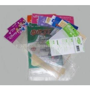 供应长沙塑料包装袋||湘潭塑料包装袋厂家/公司