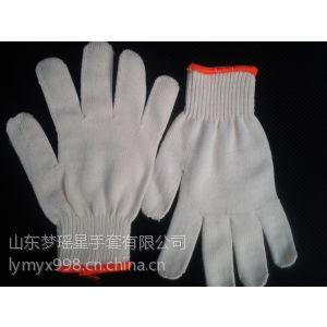 供应山东梦瑶星棉纱手套生产厂家