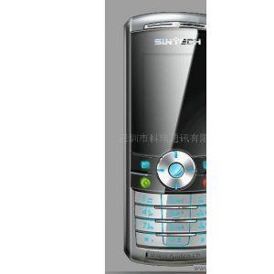 供应自产照相MP3电影GSM手机