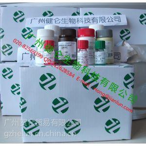 供应血吸虫抗体金标检测卡
