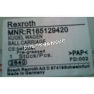 供应R150231085(Rexroth螺母)_Rexroth丝杆R1511-2-8510,力士乐滑块