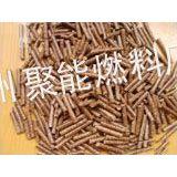 供应生物质颗粒燃料—杭州聚能生物质颗粒燃料供应