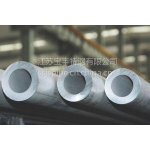 供应热卖 不锈钢无缝管、标准GB/T14976-2002、材质304