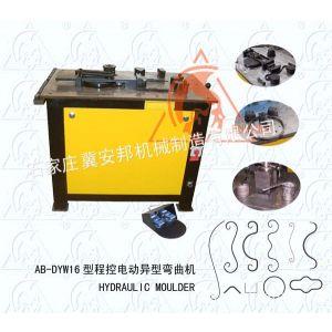 供应铁艺设备,电动异形弯曲机