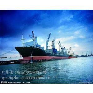 供应香港进口防盗报警器材到广州,香港包税进口专线