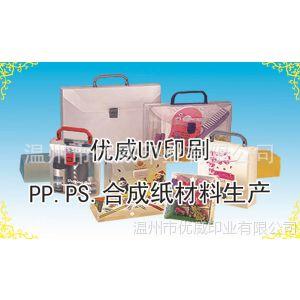 供应pp透明盒子、盒子包装盒,高档礼品盒,服装装盒,pet彩盒、