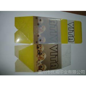 供应PVC塑料折盒,透明包装盒,pet彩,pp塑料盒、吸塑盒、礼品盒