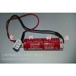 供应原装 Maxell ER6C AA PLC工控电池 3.6v锂电池 带插头 F2-40BL