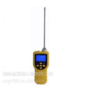供应广东广西国瑞仪器VOC气体检测仪