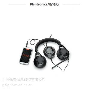供应缤特力 RIG游戏耳机 立体声 全封聆听音乐 完美通话 手机语音